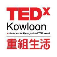 """TEDxKowloon 2013 """"重組生活"""" -第三場沙龍[城市]"""