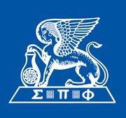 Gamma Zeta Boule Foundation (GZBF) logo