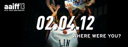 Linsanity Gala: Movie Screening, Open Bar, Food Tasting