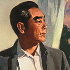 Zhou Enlai Peace Institute logo