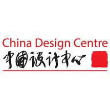 China Design Centre, London logo