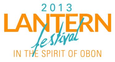 Delray Subaru Presents: Lantern Festival 2013