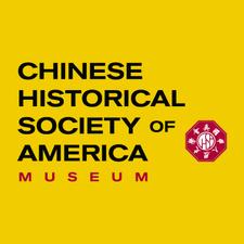 Chinese Historical Society of America logo