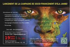 L'école de langues africaines ELA JAMBO  logo