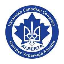 Ukrainian Canadian Congress Alberta Provincial Council logo