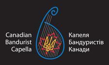Canadian Bandurist Capella logo