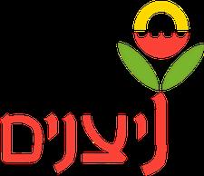 Nitzanim School logo