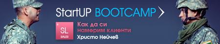 StartUP BOOTCAMP #7: Как да си намерим клиенти