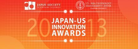THIRD ANNUAL 2013 JSNC JAPAN-US INNOVATION AWARDS...