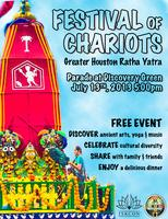 FESTIVAL OF CHARIOTS