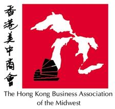 Hong Kong Business Association of the Midwest logo