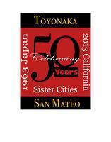 50th Anniversary Toyonaka ~ San Mateo Gala August 16,...