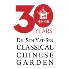 Dr. Sun Yat-Sen Classical Chinese Garden logo