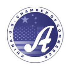China-U.S. Chamber of Commerce logo