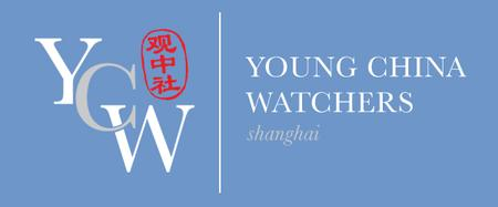 YCW SHA - Witnessing Change in China since 1976 by...