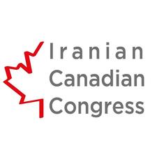 Iranian Canadian Congress logo