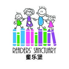 Readers Sanctuary 童乐堡 logo