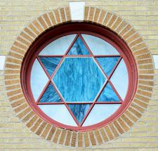 Central Synagogue of Chicago logo