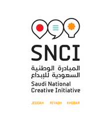 Saudi National Creative Initiative ( SNCI ) logo