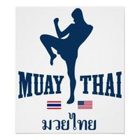 Muay Thai Benefit Class for Go Eat Give