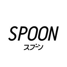 Spoon スプーン logo