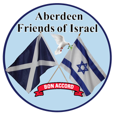 Aberdeen Friends of Israel logo