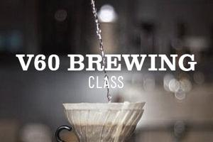 v60 BREWING CLASS 10am Saturday