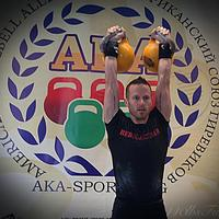 Kettlebell Fundraiser for Coach Randal's Trip to The...