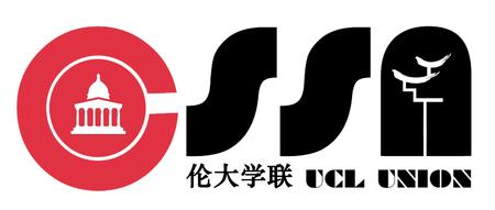伦大学联新生临行准备会 - 广州场
