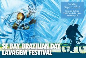 VIP Lounge - SF Bay Brazilian Day Festival
