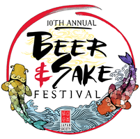 10th Annual Beer and Sake Festival