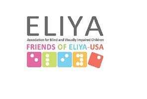 ELIYA Young Professionals Cocktail Mixer