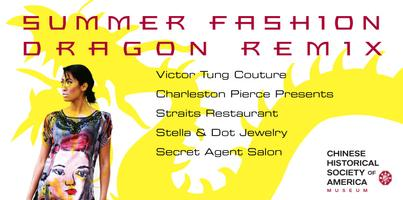 CHSA Summer Fashion Dragon Remix