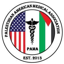 Palestinian American Medical Association PAMA logo