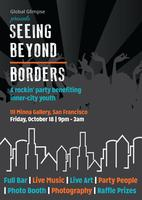 Seeing Beyond Borders - A rockin' party benefiting...