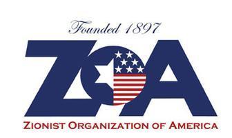 2013 ZOA Annual Dinner