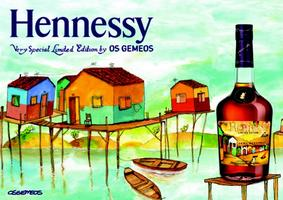 Hennessy Introduces its Limited Edition Os Gêmeos V.S....