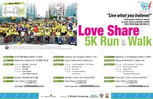 Childhood Obesity Awareness Month LoveShare 5K Run/Walk