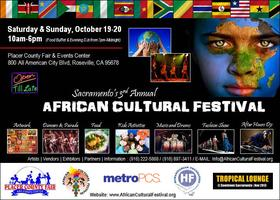 African Cultural Festival- 2013, Oct.19th & 20th