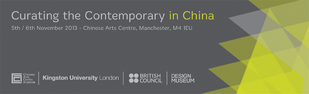 Curating the Contemporary in China - Art, Design &...