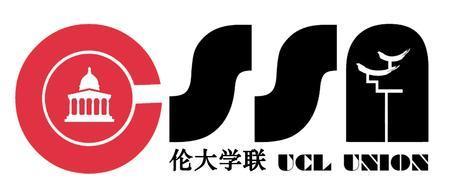 Chengdu Alumni and Prospective Student Pre-Departure...