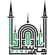 UCL RUMS Islamic Society  logo