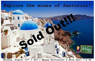 SOLD OUT - The Wines of Santorini - Presented by The...