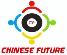 Chinese Future logo