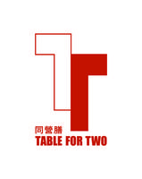 Table for Two: Story of a Successful International...