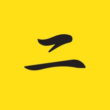 Little Tokyo Two logo