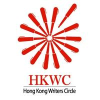 HKWC Just Write: Science Fiction
