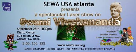 A spectacular laser show on Swami Vivekananda