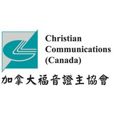 Christian Communications (Canada) logo