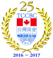 卑詩省台灣商會 Taiwan Chamber of Commerce in BC logo
